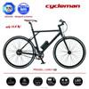 13kg single gear electric bike, single ebike with EN15194 certificate issued by TUV