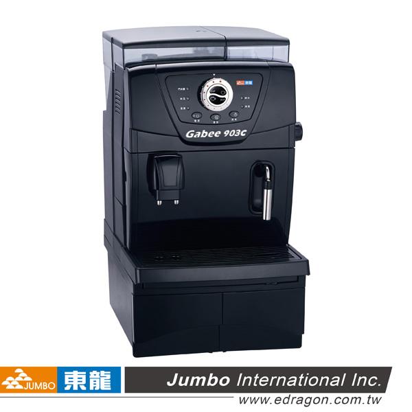 espresso machine for the office