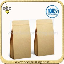 Sky Coffee Bag With Corrugated Paper And Plate Cover