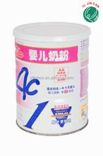 Round tin box for milk powder ,aluminum easy peel lid,CMYK printed size dia126.3*160hmm