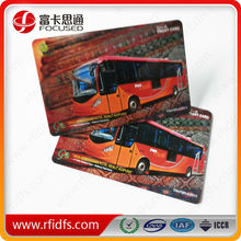 Fast delivery Rewritable RFID Card for access control