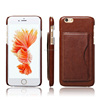 2016 new products pu leather multi credit card holder case leather cheap mobile phone case for iphone 6s made in china