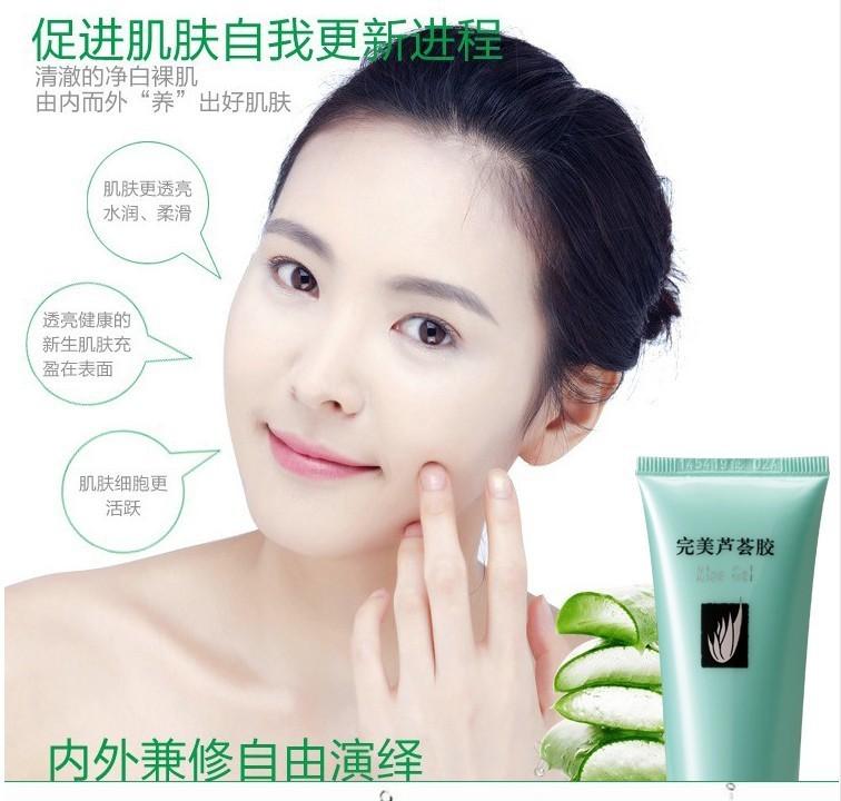 ( минимальная порядка 10 $ ) Peferct Ance шрам Treament чистый алоэ гель уход за кожей лица ремонт крем рубцов 40 г
