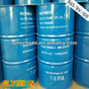 99.5% Viscous Liquid Refined glycerine usp grade