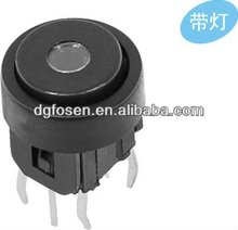 round electrical push button switch with various colors led TS-2012