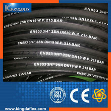 Crane Transport Used High Pressure Hydraulic Rubber Hose R1AT
