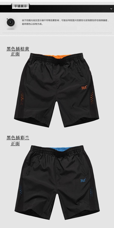 Мужские шорты 1111 , 2color l/7xl 18 222