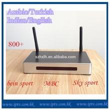 best arabic iptv in usa live arabic tv channels online arabic tv channels iptv box android 4.2.2 quad core arabic iptv receiver