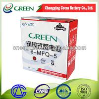 12v Motorcycle battery/dirt bike parts & accessories(sealed lead acid battery 12v 5ah)