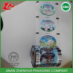 cup seal packaging film / PP plastic film / plastic packaging film