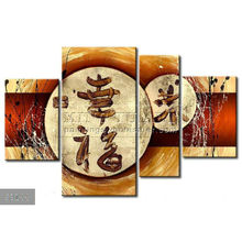 Handmade Modern Group Abstract Oil painting on canvas, Modern painting Feng shui - brown inspiration