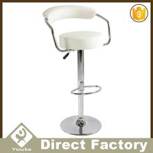 Neoteric popular style golden pu chair bar stool
