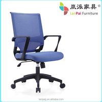 Ergonomic conference chair/ modern mesh relax chair 802