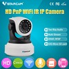 VStarcam C7824WIP Night Vision PTZ IP Camera Shenzhen CCTV Camera Cam IP