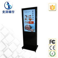 "42"" Android Wifi Touch Advertising Floor Stand Lcd Front Panel Computer Display"