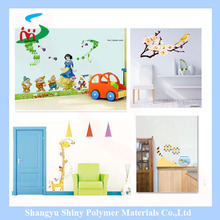 new design room decor removable wall stickers