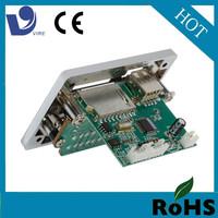 audio module radio fm