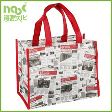 Newspaper printing pp woven bag with edge allover lamination pp web handle
