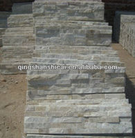 tropical beige natural wall ledge stone