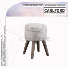 retro round stool E028-9(#Script-04)