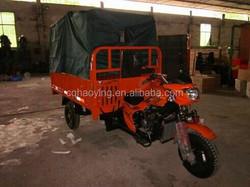 250cc Chopper Cargo Tricycle