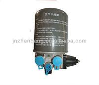 Hot Sinotruk brake parts truck air dryer WG 9000368471 air dryer on sale