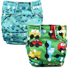 OEM Baby Cloth Diaper Covers