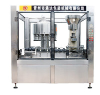 monoblock filler and capper, monoblock filling and sealing/capping machine