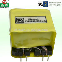 Factory good quality 12v 70w scrap transformer for handling