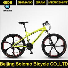 26 Star hk ipad holder winter bike