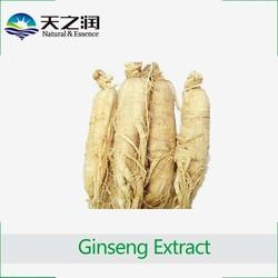 100%Korean Ginseng,American Ginseng Extract,Siberian Ginseng Extract red ginseng