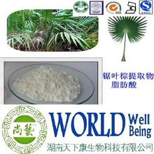 Hot sales natural product Saw palmetto fruit extract/Fatty acid 25%/Cure impotence Free sample
