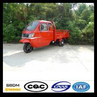 SBDM Motorcycle Pedal Van Cargo Tricycle