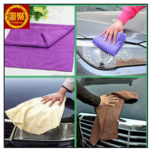 China wholesale microfiber towel car washing, car wash microfiber cloth