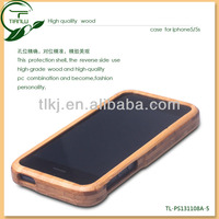 HOT SALE 100% natural bamboo cases for iphone 4/4S,for samsung and for iphone for cell mobile phone case