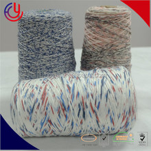 Hoyia wholesale Nylon and cotton tape yarn lily yarn for knitting