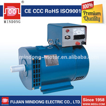 MINDONG High Quality 2-50KW STC series three phase alternator
