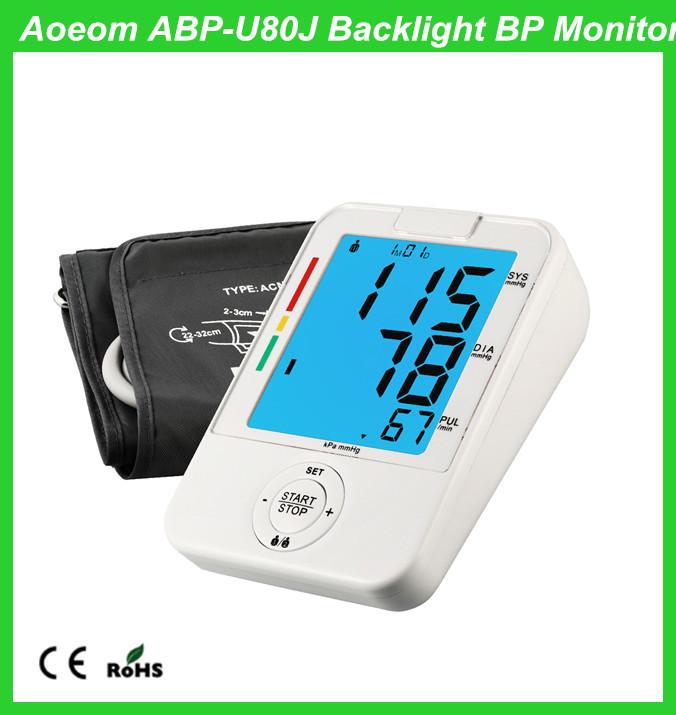 automated blood pressure machine