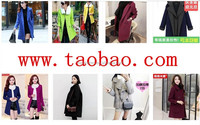Taobao agent,Trading service buying agent paypal,buy from taobao Tmall 1688