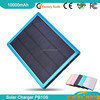waterproof solar charger, portable solar charger,durable solar charger
