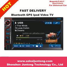 discount peugeot 307 car dvd gps navigation system