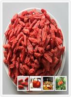 Chinese Boxthorn, Goji, Gou Qi Zi, Wolfberry/Goji Extract/organic goji berries