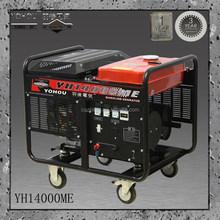 3 phase gasoline 10kw power backup generator