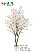 Popular for wedding decoration artificial berry branch