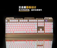 Latest Model OEM 109 Keys Mechanical Gaming Keyboard With 19 Anti-Ghost Keys 3/7 colors changeable Backlight Keyboard