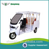double seats electric tricycle for adults 1280w with great price