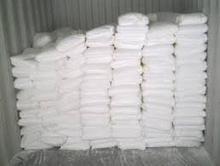 high grade 98% CaCO3 Calcium carbonate powder from Vietnam