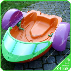 Kids Small Paddle Boats for Sale