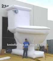 15ft tall giant inflatable toilet