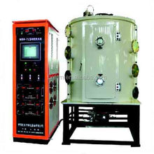FILM-TG multi arc ion coating machine/plastic/metal coating machine